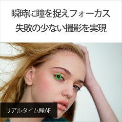 【送料無料】ソニーα7S【ボディ(レンズ別売)】ILCE-7S/ミラーレス一眼[ILCE7SBQ]