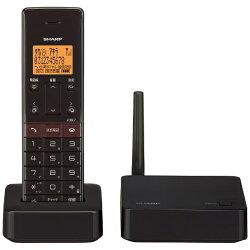 【送料無料】シャープ【子機1台】デジタルコードレス留守番電話機JD-SF1CLT(ブラウン系)[JDSF1CLT]