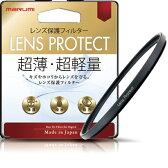 【あす楽対象】 マルミ光機 62mm レンズ保護フィルター LENS PROTECT【ビックカメラグループオリジナル】201705P