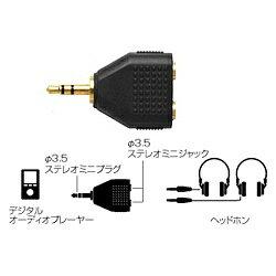 アクセサリー, その他  audio-technica (2) AT3C25S
