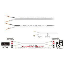 オーディオテクニカaudio-technica3mスピーカーケーブル(2本1組)(先バラ-先バラ)AT567S/3.0