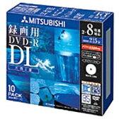 【あす楽対象】 三菱化学メディア 録画用DVD-R DL 2-8倍速 CPRM対応 10枚 【インクジェットプリンタ対応】 VHR21HDSP10