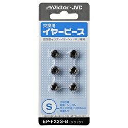 ヘッドホン・イヤホン用アクセサリー, イヤーピース JVC S6 EP-FX2S-BEPFX2SB