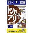 DHC 【DHC】トンカットアリエキス 20日分(20粒)