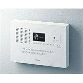 【送料無料】 TOTO トイレ用擬音装置 「音姫(乾電池タイプ)」 YES400DR ホワイト