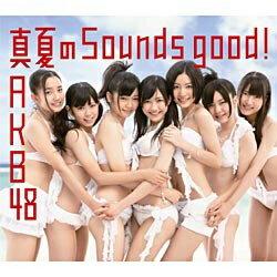 キングレコード AKB48/真夏のSounds good! 通常盤 Type-B 【音楽CD】