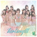 ポニーキャニオン アイドリング!!!/One up!!!/苺牛乳 初回限定盤A 【CD】