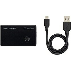 SoftBank スマートフォン用[micro USB/USB給電] USBモバイルバッテリー + micro USBケーブ...