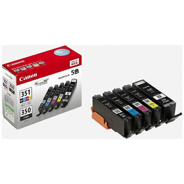 キヤノンCANONBCI-351+350/5MP純正プリンターインクPIXUS(ピクサス)5色マルチパック BCI351+350