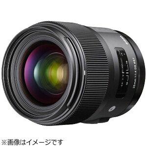 【送料無料】 シグマ 35mm F1.4 DG HSM【キヤノンEFマウント】