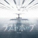ポニーキャニオン Ken Arai(音楽)/フジテレビ系ドラマ「LAST HOPE」オリジナルサウンドトラック 【音楽CD】