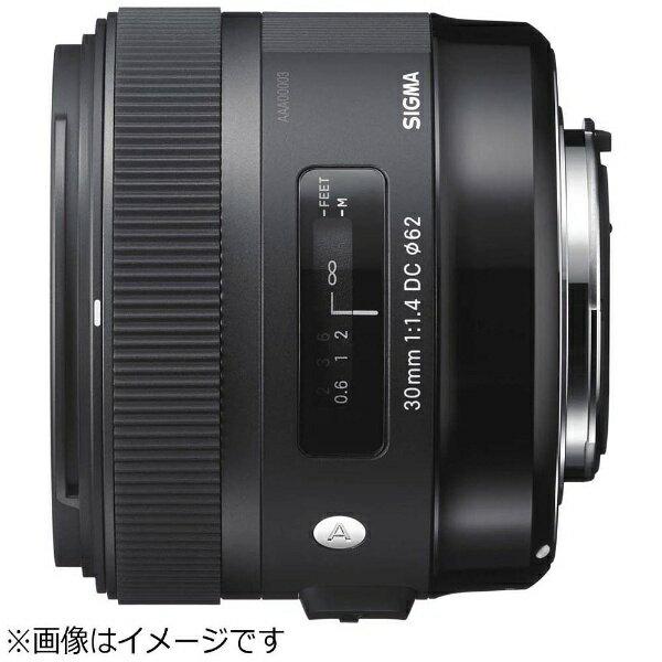シグマ SIGMA カメラレンズ 30mm F1.4 DC HSM【ニコンFマウント(APS-C用)】[301.4DCHSM]