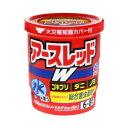 【第2類医薬品】 アースレッドW<6〜8畳用>(1個)〔殺虫剤〕アース製薬