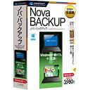 ソースネクスト SOURCENEXT 〔Win版〕 Nova BACKUP (ノバ バックアップ)[NOVABACKU……