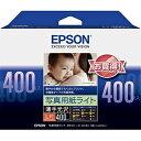 エプソンEPSON 写真用紙ライト薄手光沢(L判・400枚)KL400SLU