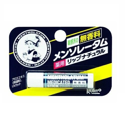薬用リップNJ(薬用リップナチュラル) / 4.5g