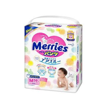 花王 Kao Merries(メリーズ) パンツ さらさらエアスルー Mサイズ 58枚 〔おむつ〕