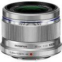 【送料無料】 オリンパス カメラレンズ M.ZUIKO DIGITAL 25mm F1.8【マイクロフォーサーズマウント】(シルバー)