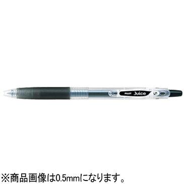 パイロット [ゲルインキボールペン] ジュース(ボール径:細字0.7mm) ブラック LJU-10F-B[LJU10FB]