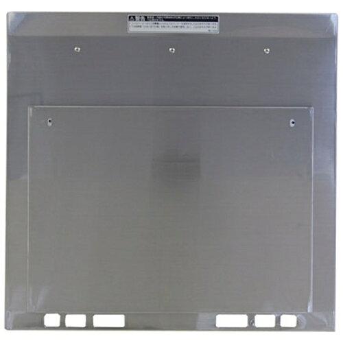 リンナイ テーブルコンロ専用防熱板(側壁用・壁ビス止め不要タイプ) RB-T40SG[RBT...