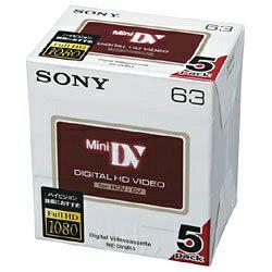 ソニー ミニDVカセット 5DVM63HD