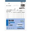コクヨ KOKUYO NC複写簿 ノーカーボン請求書 12行 (B6 タテ型×50組) ウ-322