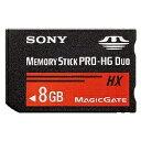 ソニーSONY メモリースティック PRO-HG デュオ MS-HXBシリーズ MS-HX8B [8GB][MSHX8B]
