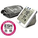 日本精密測器 DSK-1011 血圧計 NISSEI [上腕(カフ)式][DSK1011]