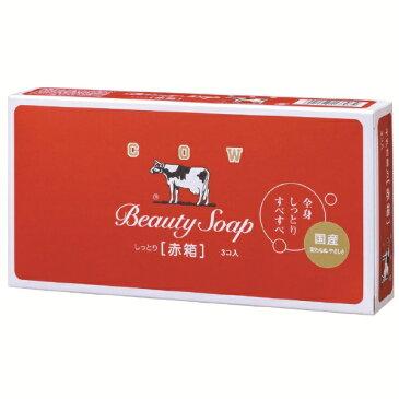 牛乳石鹸 カウブランド 牛乳石鹸 赤箱 (100g×3個入)