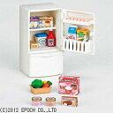 エポック社 シルバニアファミリー 冷蔵庫セット