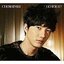ユニバーサルミュージック 超新星/GO FOR IT! 完全初回限定-ゴニル-盤 【音楽CD】
