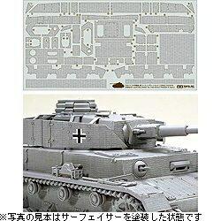 ミリタリー, 戦車  TAMIYA 135 IVJ