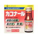 【第2類医薬品】 カコナール(30mL×3本)〔風邪薬〕第一...