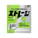 【第2類医薬品】 ストレージタイプH(12包)〔胃腸薬〕武田...