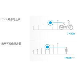 【送料無料】 ブリヂストン 26型 自転車 ビレッタ ユーティリティ(M.ジュエルダークブルー)VT66T【点灯虫】【組立商品につき返品】 【配送】