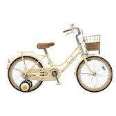 【送料無料】 ブリヂストン 18型 幼児用自転車 ハッチ(アイボリー)HC182【組立商品につき返品不可】 【代金引換配送不可】