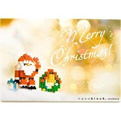 室町スピード印刷 nanoblock クリスマスカード NP020 サンタとリースヨコ[ビックカメラ楽天市場店]