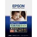 エプソンEPSON 写真用紙ライト薄手光沢(A3サイズ・20枚)KA320SLU[KA320SLU]