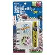 【送料無料】 ヤザワ Yazawa 変圧器(ダウントランス・熱器具専用)(1500W) HTDM130240V1500W