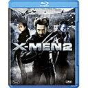 20世紀フォックス X-MEN2 【ブルーレイ ソフト】