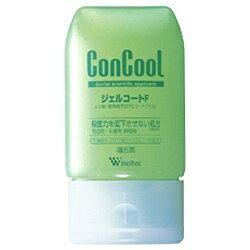 ウェルテック Weltec ConCool(コンクール) ジェルコートF 90g【wtcool】