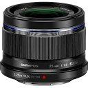 【送料無料】 オリンパス 交換レンズ M.ZUIKO DIGITAL 25mm F1.8【マイクロフォーサーズマウント】(ブラック)