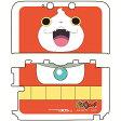 【あす楽対象】 プレックス 妖怪ウォッチ NINTENDO 3DS LL専用 カスタムハードカバー ジバニャン Ver.【3DS LL】
