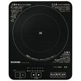 【送料無料】 アイリスオーヤマ 卓上型薄型IH調理器(1口) IHC-T41-B[IHCT41]