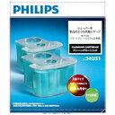 フィリップス PHILIPS スマートクリーン用洗浄液 JC302/51[JC30251] - 楽天ビック(ビックカメラ×楽天)