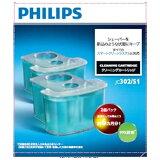 フィリップス PHILIPS スマートクリーン用洗浄液 JC302/51[JC30251]