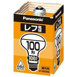 パナソニックレフ電球(屋内用)[RF100V90WD]