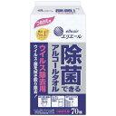 大王製紙 Daio Paper elleair(エリエール) 除菌できるアルコールタオル つめかえ用 ウィルス除去用 70枚入〔ウェットティッシュ〕【rb_pcp】