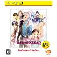 バンダイナムコエンターテイメント テイルズ オブ エクシリア2 PlayStation3 the Best【PS3ゲームソフト】
