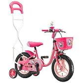 【送料無料】 ブリヂストン 12型 幼児用自転車 「ハローキティ」 (ピンク&ホワイト) KTY12(A003311PK)【組立商品につき返品不可】 【代金引換配送不可】